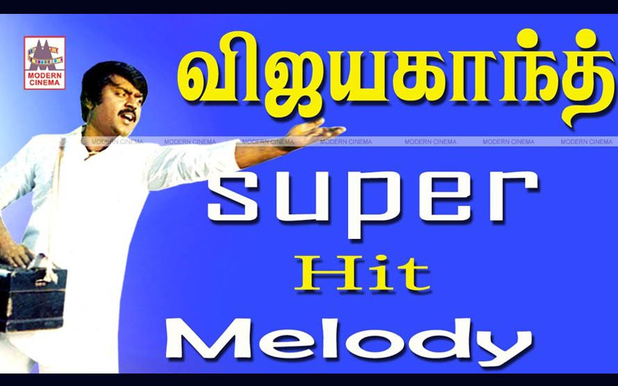 Vijayakanth Melody Songs