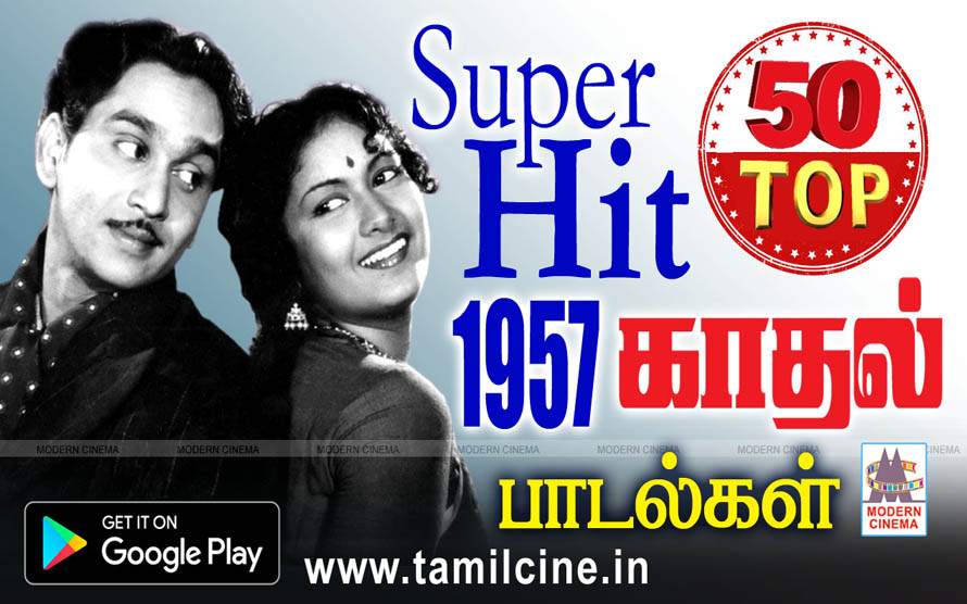 Super hit 50 love songs