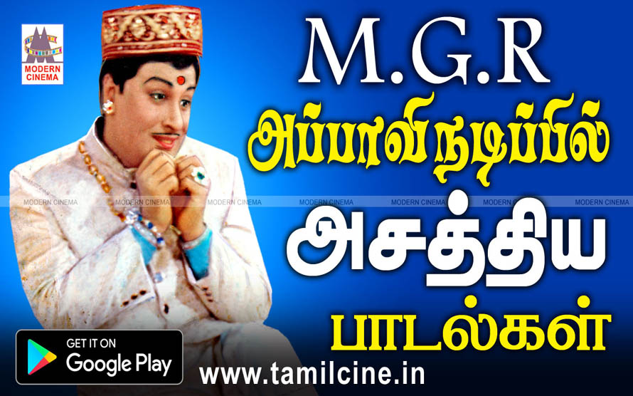 MGR Hit Songs