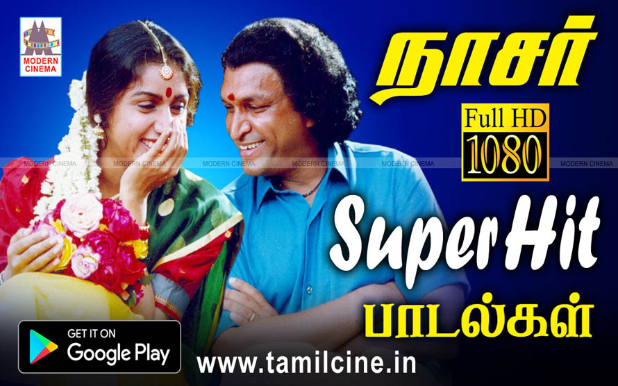 Nasar Super hit Songs
