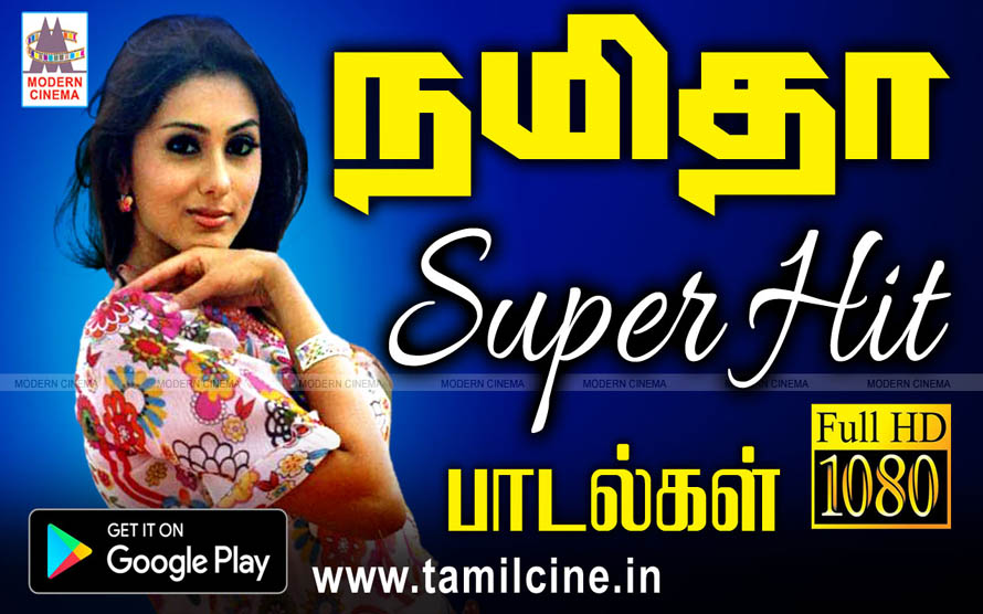 Namitha Super Hit Songs