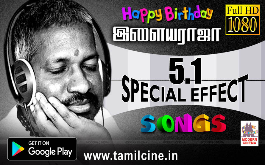 Ilaiyaraja 5.1 Songs