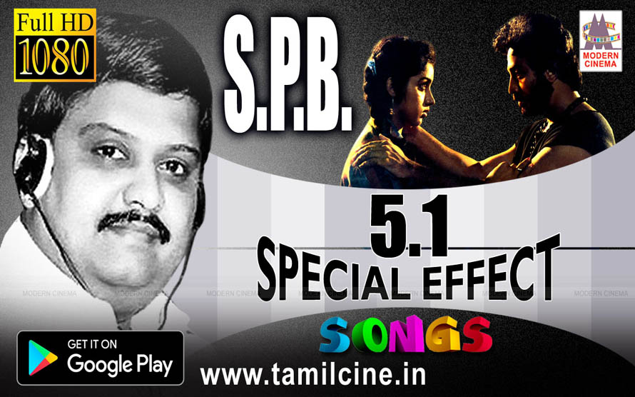 SPB Tamil Songs
