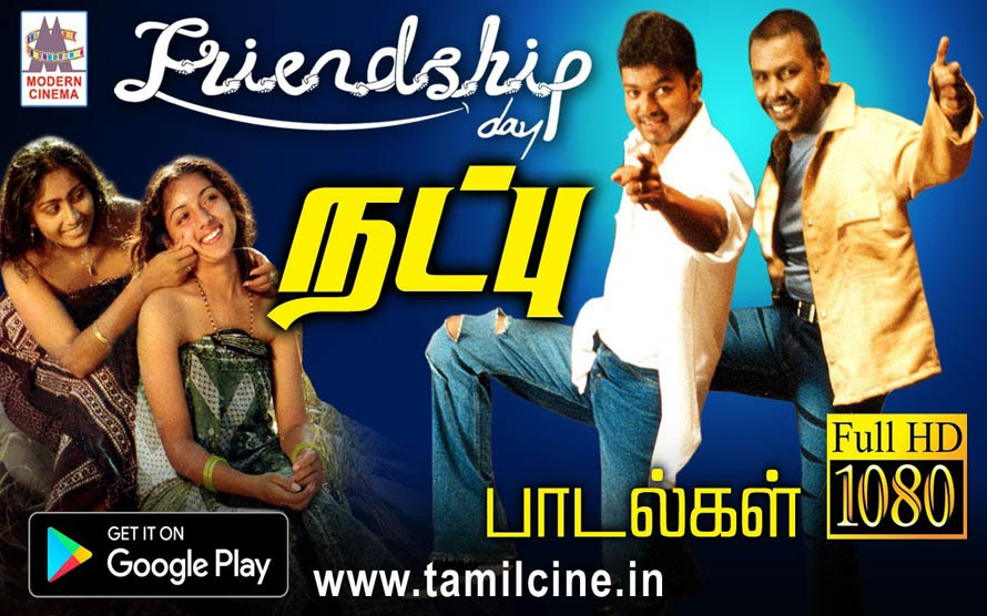 Freindship Songs