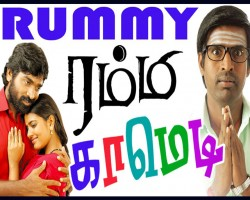 Rummy Comedy Scenes