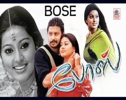 Bose Tamil Movie