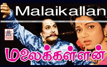 MalaiKallan Full Movie