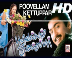 Poovellam Kettupar Full Movie HD