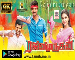 Rajini Murugan Movie