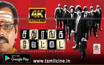 Sathuranga Vettai Movie