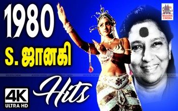 1980 S.Janaki Melody songs