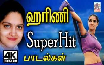 Harini Super Hit Songs