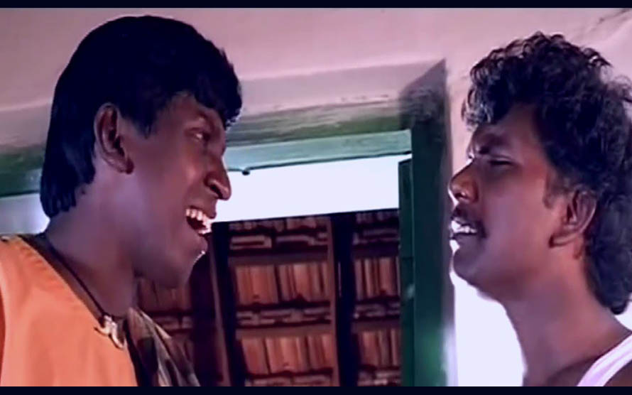 Vadivelu funny comedy