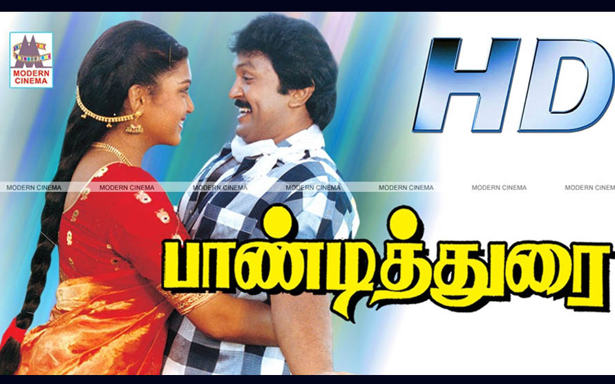 Pandithurai Full Movie